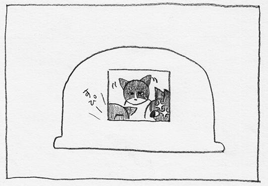 4-墨眠い