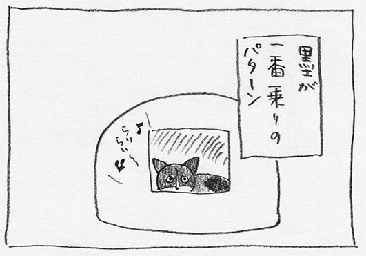3-墨ラリラリ