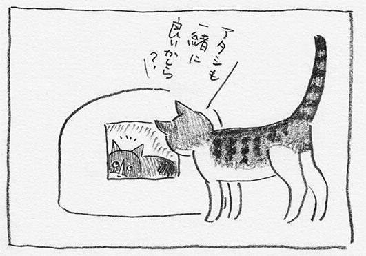 4-訪い李子