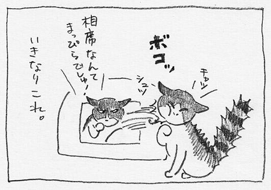 1-いきなりジャブ