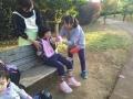 公園や 3