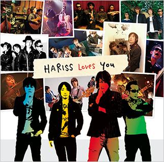 HarissLovesYou_H1_2.jpg