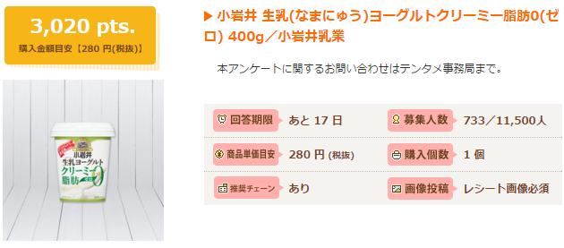 201510300101.jpg