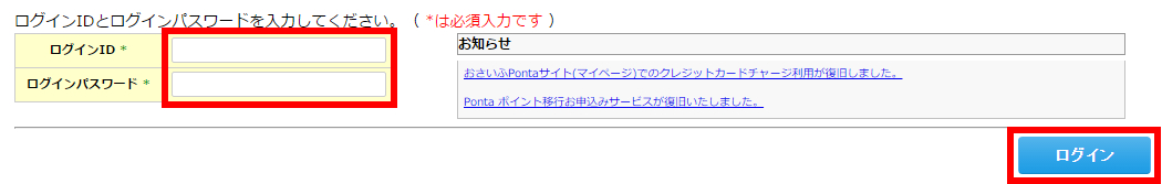 201511060110.jpg