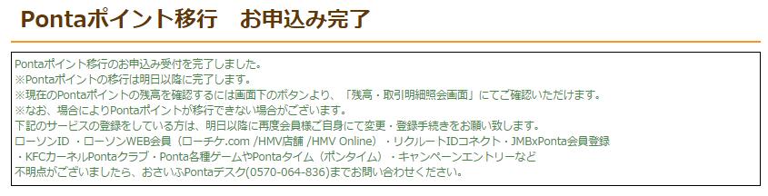 201511160104.jpg