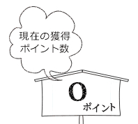 201511180203.jpg