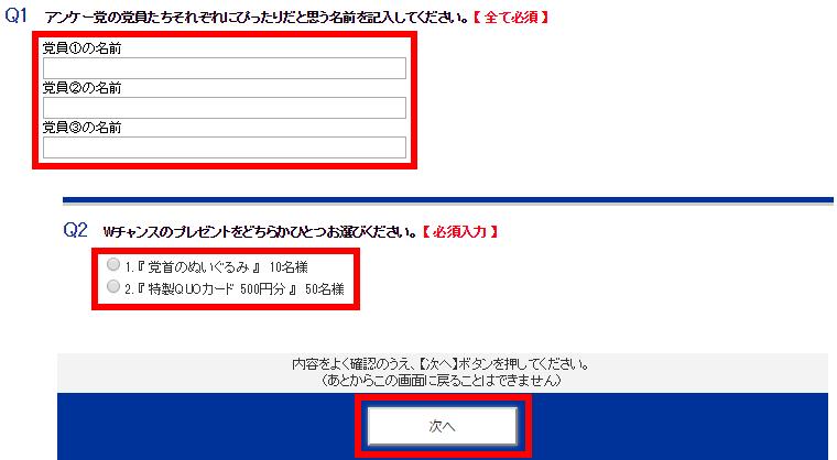 201511260106.jpg