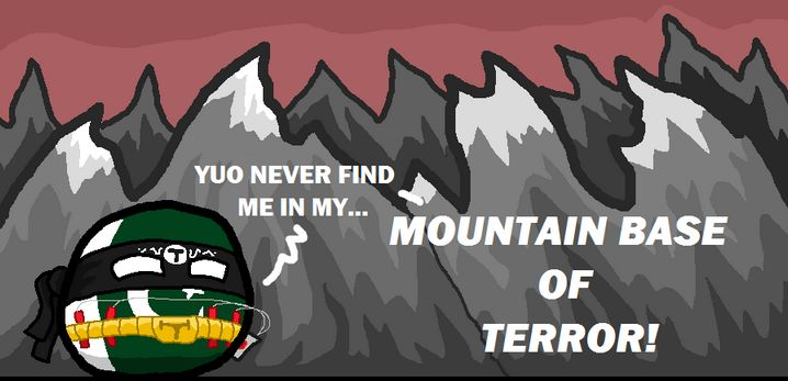 テロリストの倒し方 (4)