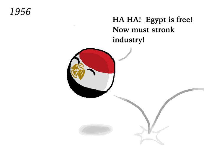 Oh、エジプトその2 (1)