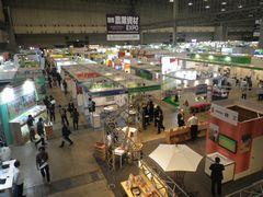 [写真]幕張メッセで開催された農業エキスポ会場の様子
