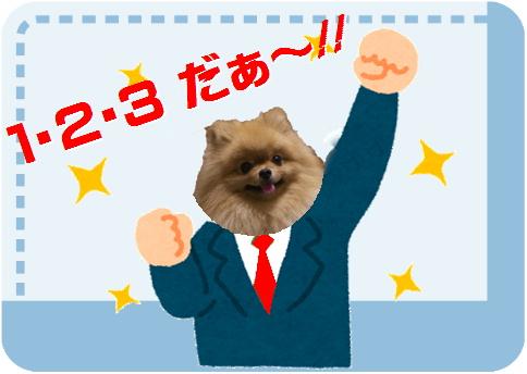 blog20151203-3a.jpg