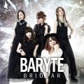 Bridear / Baryte