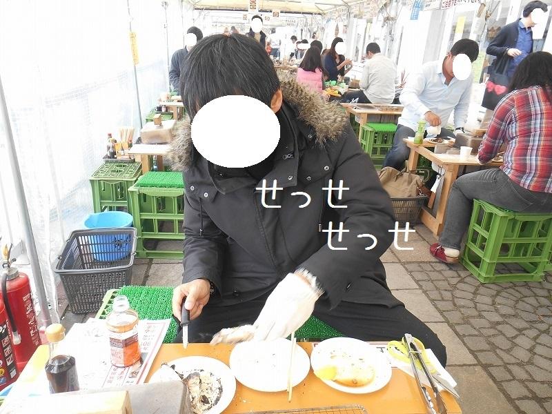 DSCN25781.jpg