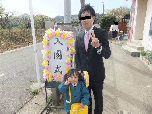 snap_poohsandaisukiyo_2016451418.jpg