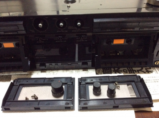 GX-W4500 フロントパネル