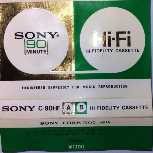 Sony c-90HF