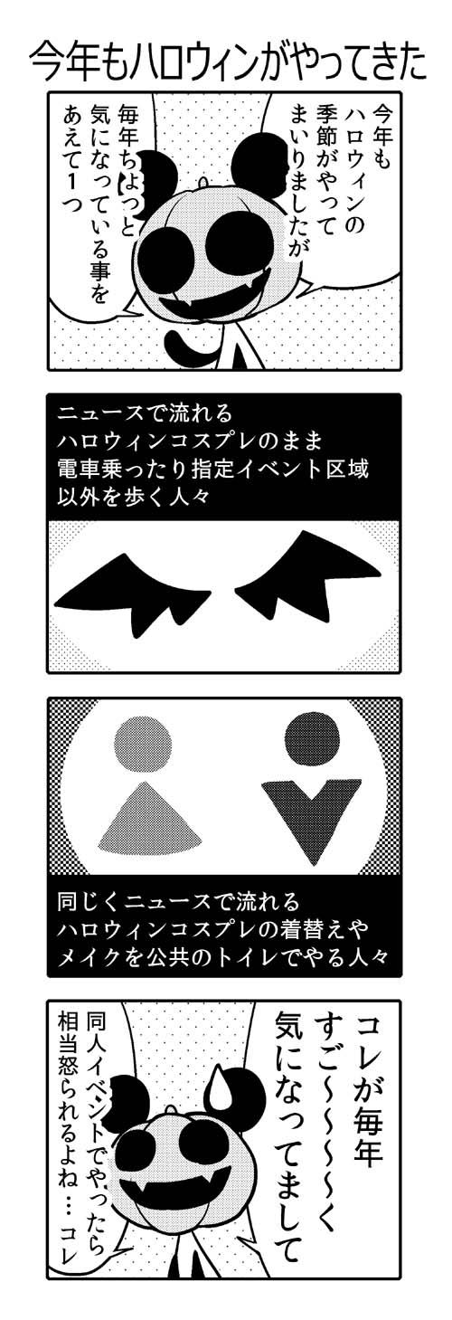 22 のコピー 2