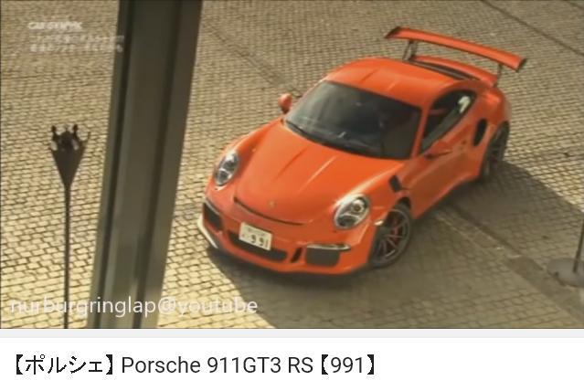 ポルシェ991GT3RS_CGTV3