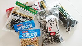 堺商店20160404