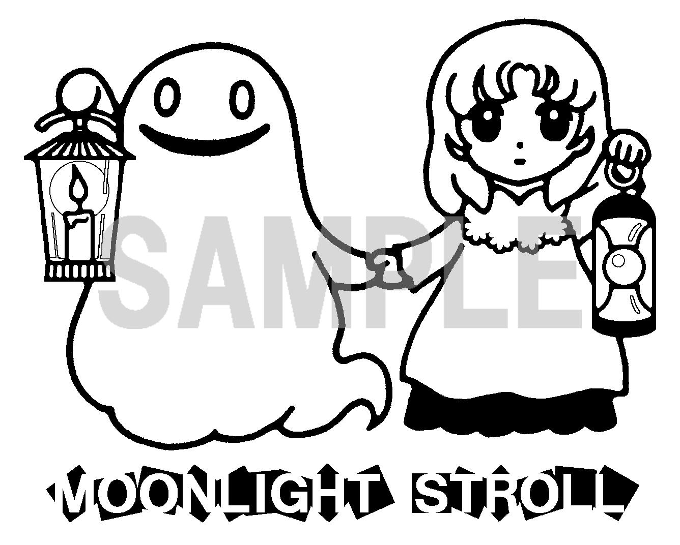 MOOMLIGHT STROLL夜中の散歩サンプル