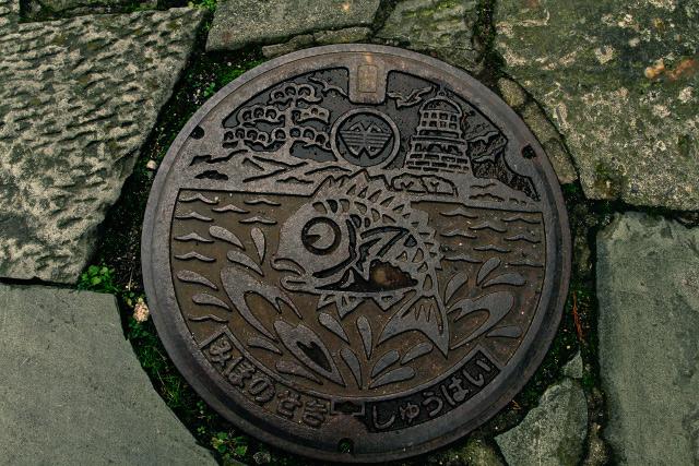 美保関 神社 青石畳