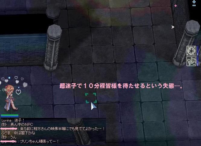 20151029_04.jpg