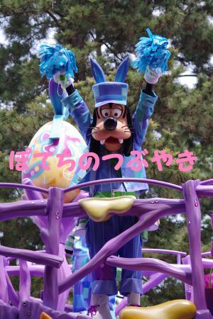 20160406 ヒピホピ (2)