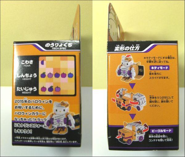 QTF_HK_Halloween_SANY0002+3.jpg