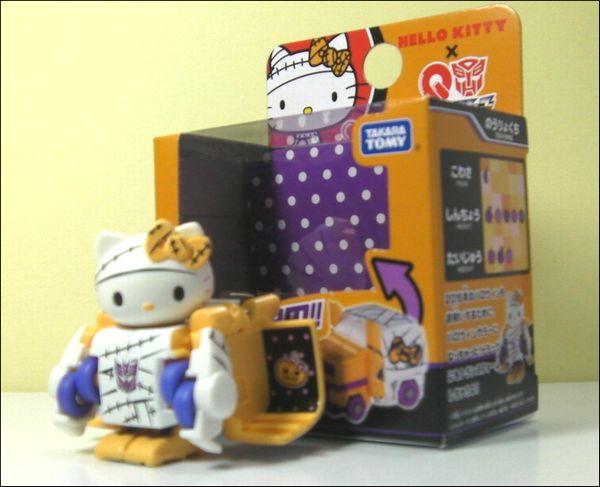 QTF_HK_Halloween_SANY0030.jpg