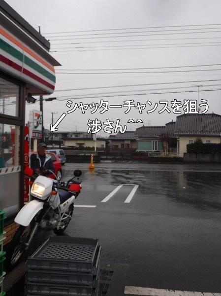 DSCF7016_20160321124330ead.jpg