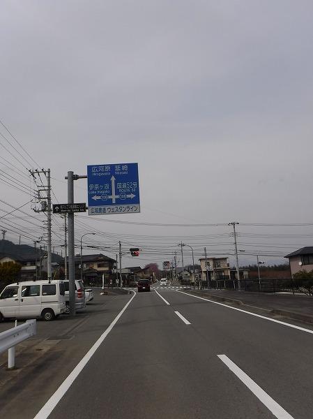 DSCF7436.jpg