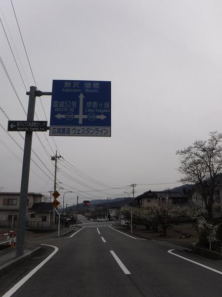 DSCF7478.jpg