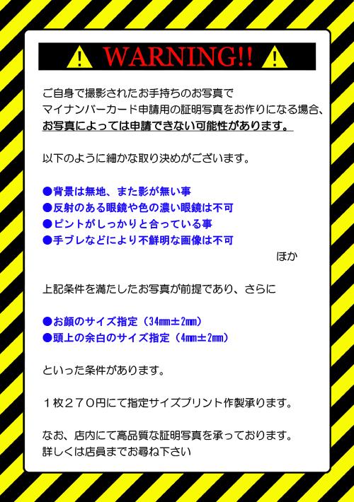 myno.jpg
