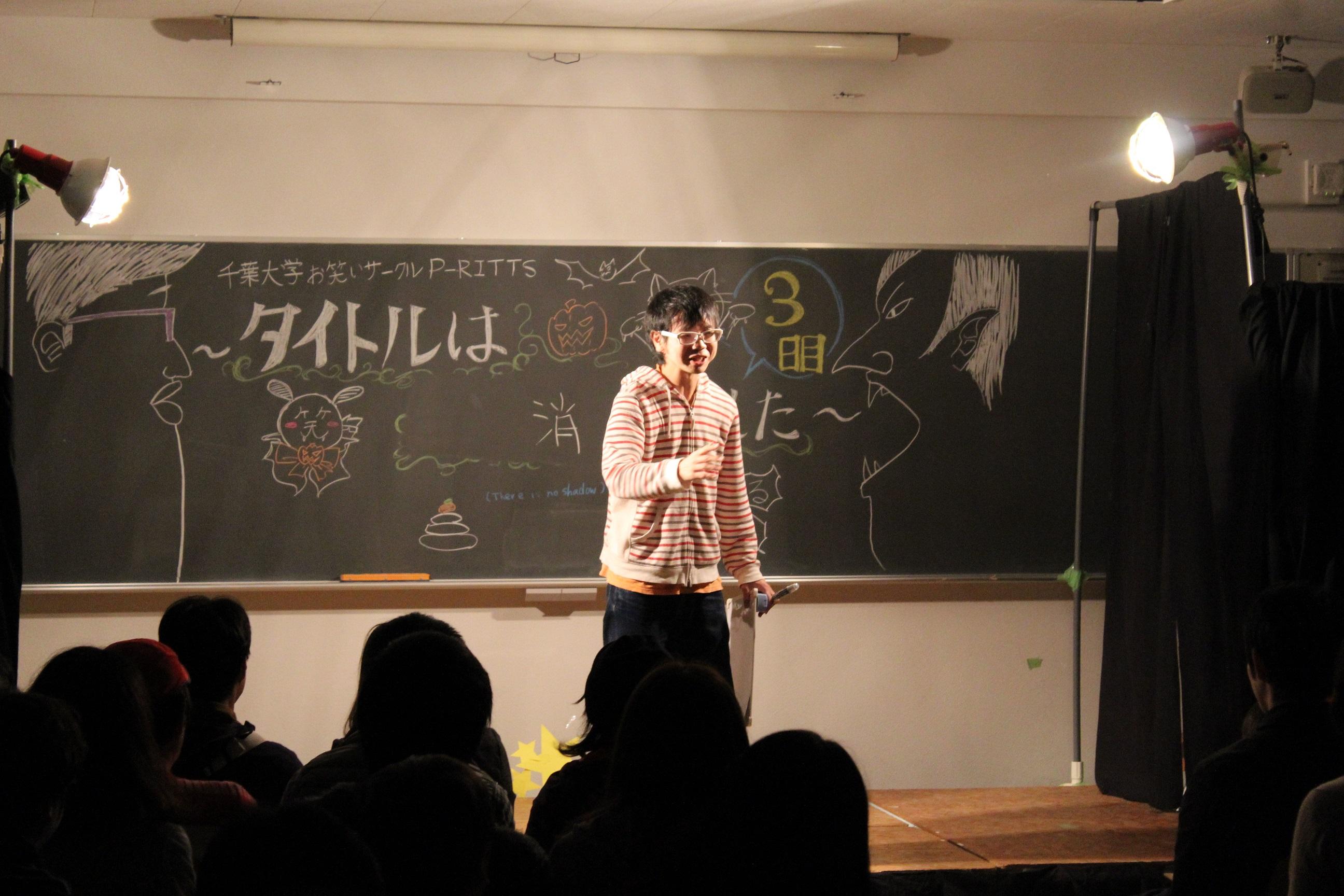 3日目ヒカルノ