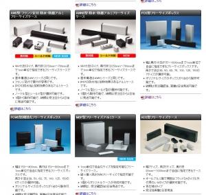 takashchi234234.jpg