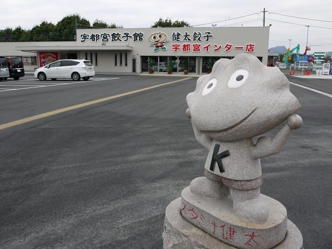 東武旅倶楽部