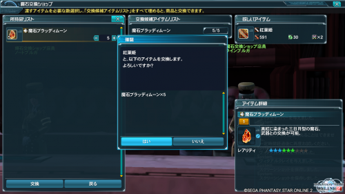 pso20151024_143953_002.png