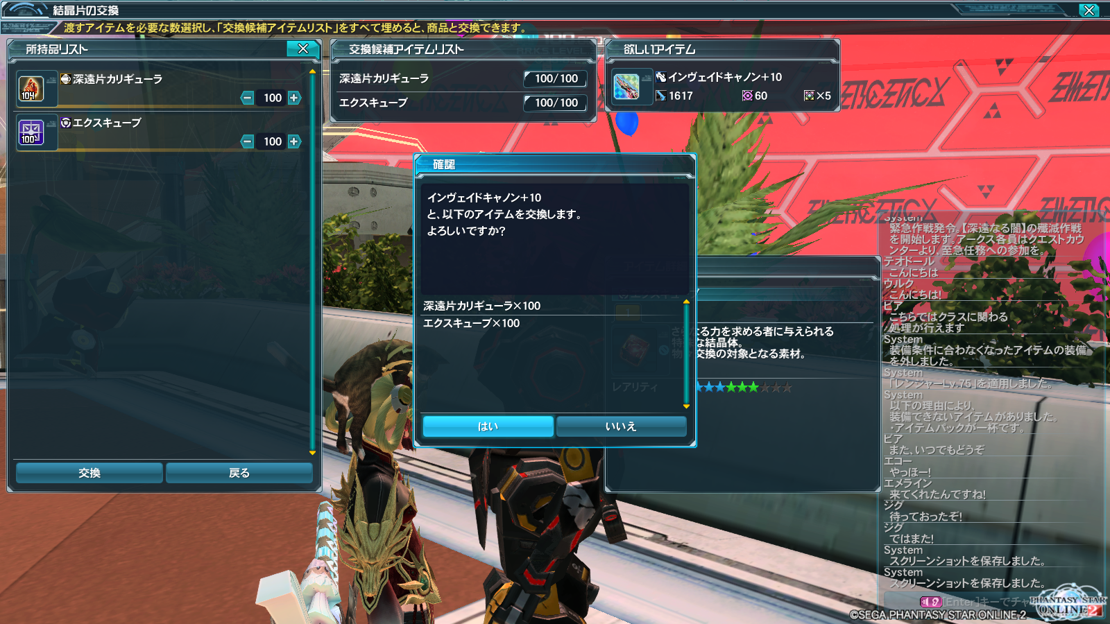 pso20151111_231959_023.png