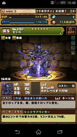 2016-03-28 01.48.23