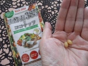 Rich Diet 生酵素×ココナッツダイエット3