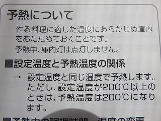 縮IMG_6155