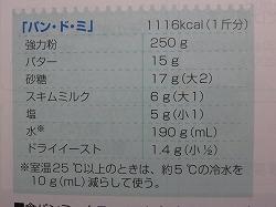 縮IMG_6497
