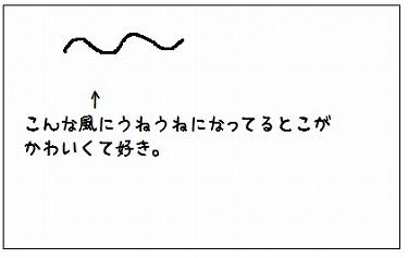 s-1603051_20160311204609f5a.jpg