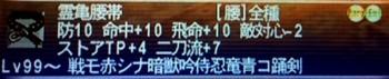 20151018g.jpg