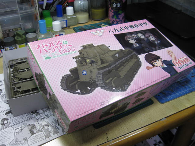 八九式中戦車甲型 の1