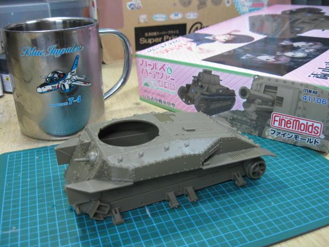 八九式中戦車甲型 の2