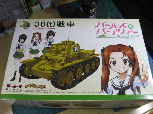 38(t)戦車 の1