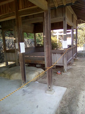 竜王神社2