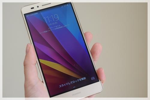 HuaweiGR5.jpg