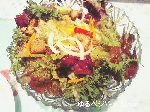 lettus salad